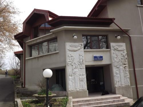 muzeul istorie tulcea