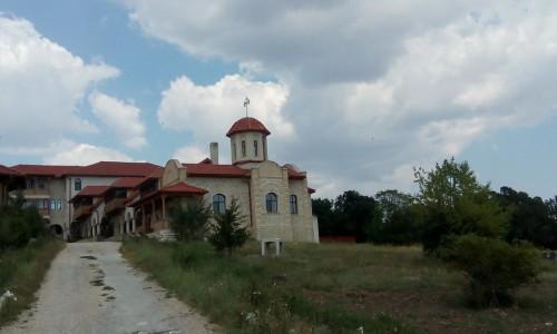 biseirca Sf Casian